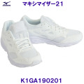 K1GA190201 【ハマノスポーツ】