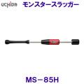 MS-85H 【ハマノスポーツ】