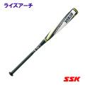 SBB4014-9010 【ハマノスポーツ】