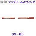 SS-85 【ハマノスポーツ】