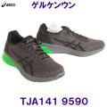 TJA141-1 【ハマノスポーツ】