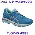 TJG745-4393 【ハマノスポーツ】
