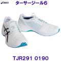 TJR291-0190 【ハマノスポーツ】