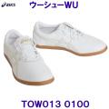 TOW013-0100 【ハマノスポーツ】