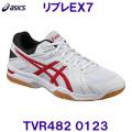 TVR482 0123 【ハマノスポーツ】