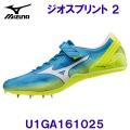 U1GA161025-3 【ハマノスポーツ】