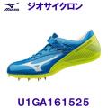 U1GA161525 【ハマノスポーツ】