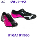 U1GA181560 【ハマノスポーツ】
