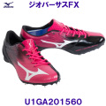 U1GA201560 【ハマノスポーツ】