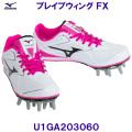 U1GA203060 【ハマノスポーツ】