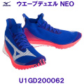 U1GD200062 【ハマノスポーツ】
