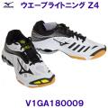 V1GA180009 【ハマノスポーツ】