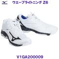 V1GA200009 【ハマノスポーツ】