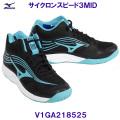 V1GA218525 【ハマノスポーツ】