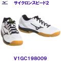 V1GC198009 【ハマノスポーツ】