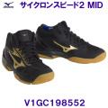 V1GC198552 【ハマノスポーツ】