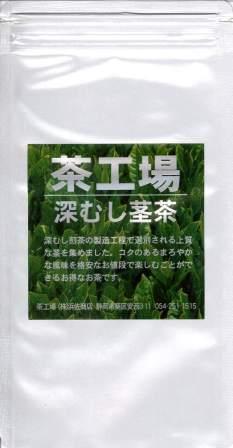 茶工場 浜佐商店 深むし茎茶500 100g 【出物】