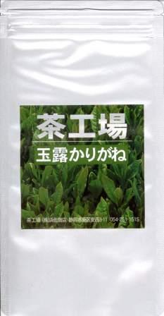茶工場 浜佐商店 玉露かりがね 100g 【出物】