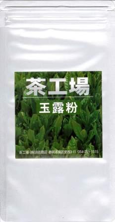 茶工場 浜佐商店 玉露粉 100g 【出物】
