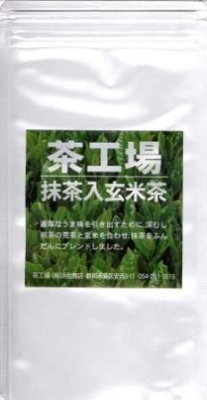 茶工場 浜佐商店 抹茶入玄米茶 100g袋入