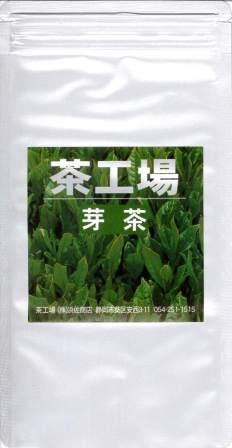 茶工場 浜佐商店 芽茶500 100g 【出物】