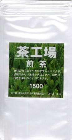茶工場 浜佐商店 煎茶1500 100g袋入 【浜佐ブレンド】