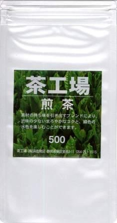 茶工場 浜佐商店 煎茶500 100g袋入 【浜佐ブレンド】