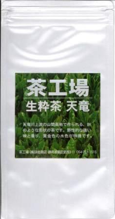 茶工場 浜佐商店 生粋茶 天竜 100g 【静岡県天竜川上流】