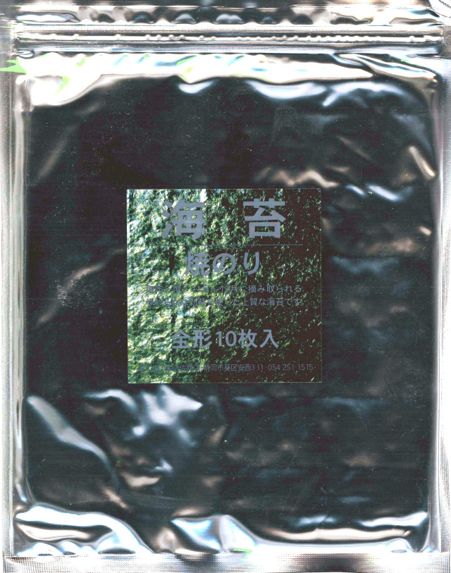焼のり 兵庫県産(瀬戸内海) 全形10枚入