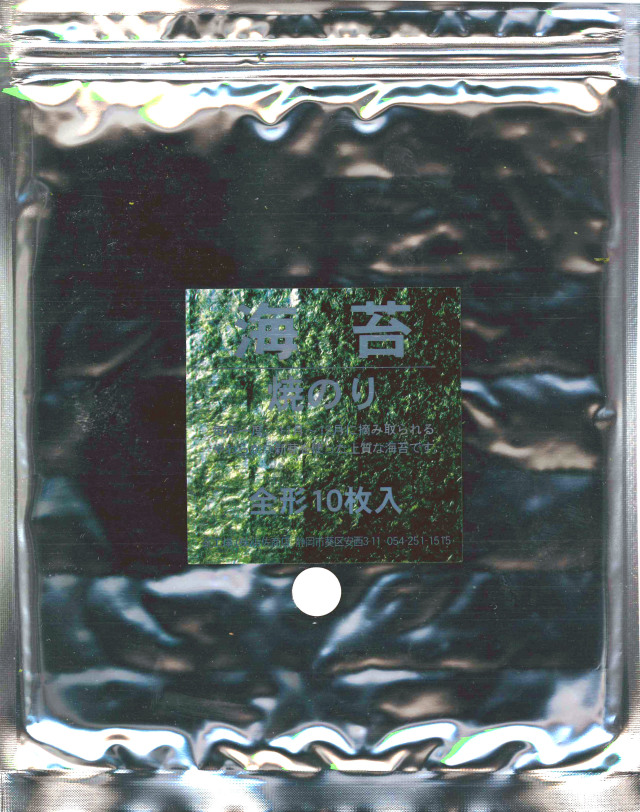 焼のり 熊本県産(有明海) 全形10枚入