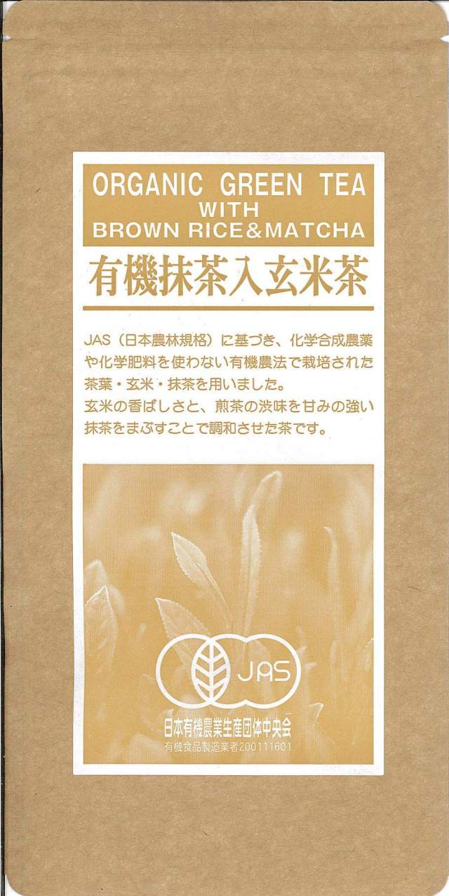 有機抹茶入玄米茶 100g