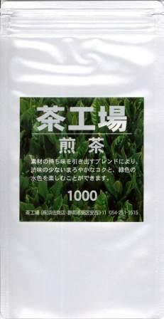 茶工場 浜佐商店 煎茶1000 100g袋入 【浜佐ブレンド】