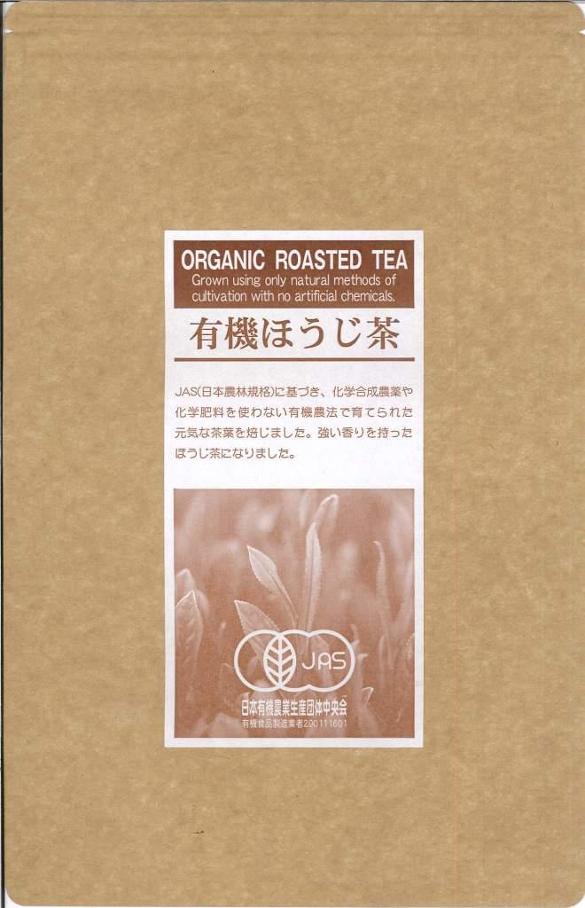 有機ほうじ茶 100g