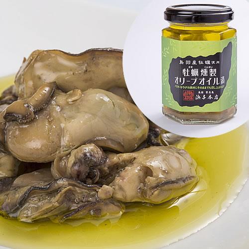 (ご自宅用) 牡蠣燻製オリーブオイル漬
