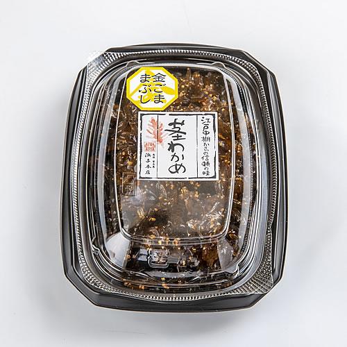 T-10 (ご自宅用) 茎わかめ佃煮(金ごま)100g