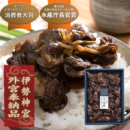 ふっくら牡蠣佃煮(中)