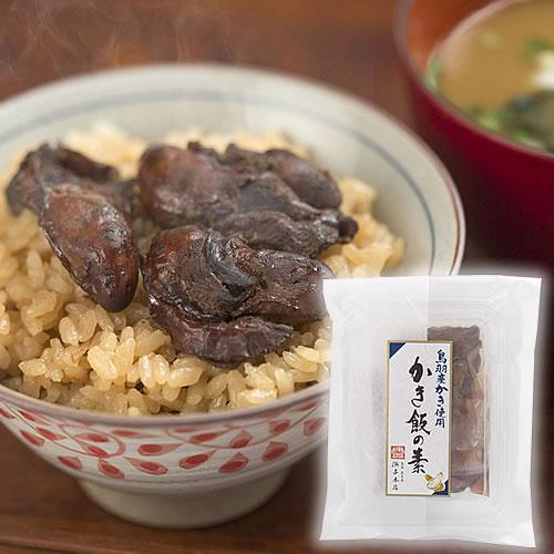 MOT-1 (ご自宅用) かき飯の素