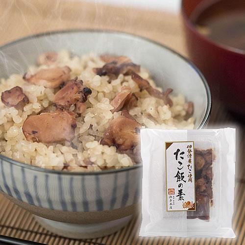 MOT-2 (ご自宅用) たこ飯の素