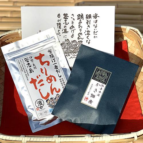 CHA かき茶漬けセット