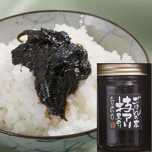 (ご自宅用) のり佃煮(黒ちりめん)120g
