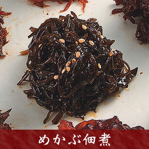 T-6 (ご自宅用) めかぶ佃煮100g