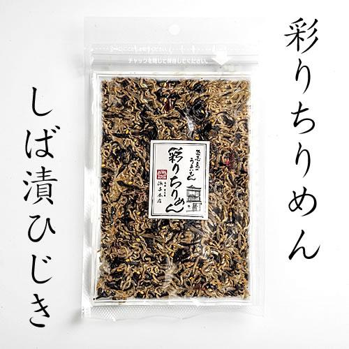 (ご自宅用) 彩りちりめん(しば漬ひじき)80g