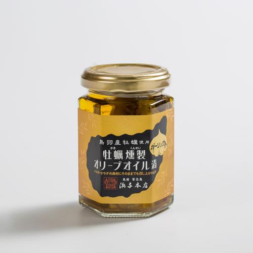 (ご自宅用) 牡蠣燻製オリーブオイル漬(ガーリック)