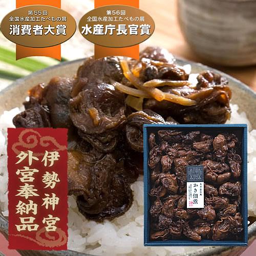 ふっくら牡蠣佃煮(大)