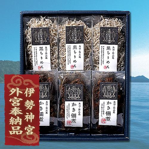 KK-1 黒ちりめん・牡蠣佃煮セット