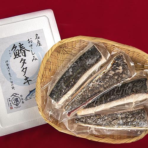 鰆のたたき(4袋入)[冷凍]
