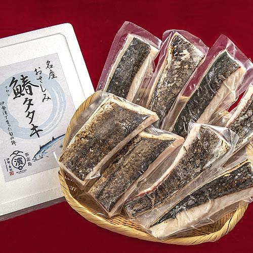 鰆のたたき(8袋入)[冷凍]