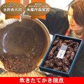 TK-33 炊きたて牡蠣佃煮