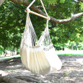ブラジリアンチェアハンモック オフホワイト・マクラメ編み