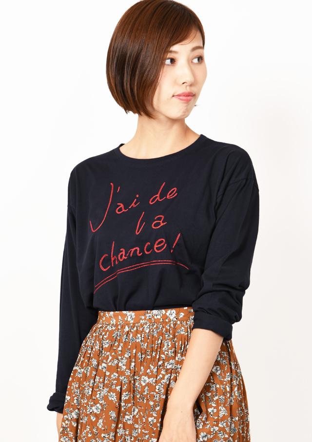 【2019】長袖ロゴTシャツ【H9069500】【26】